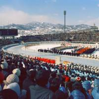 Athletes gather at the Makomanai Speed Skating Rink on Feb. 3, 1972, for the Opening Ceremony of the Sapporo Winter Olympics. | KYODO
