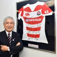 Uehara finds common thread between rugby and business