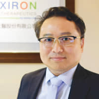 """Dr. Hung-Kai """"Kevin"""" Chen, Founder and Chief Executive Officer of Elixiron Immunotherapeutics Inc."""