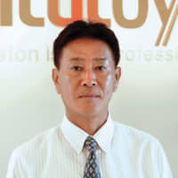 Tomoo Tanaka, Chairman and General Manager of Mitutoyo Taiwan