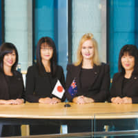 TEAM JAPAN: Taeko Howell, Business Advisory Services, Japanese Language Specialist; Sachiko Konno, Manager, Business Advisory Services; Annette J. Azuma, Director, Business Advisory and Ayumi Sugimoto, Book-keeper, Financial Administrator, Business Outsourcing
