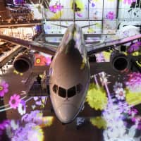 Chubu airport to open flight park with Boeing 787 exhibit and cockpit simulator