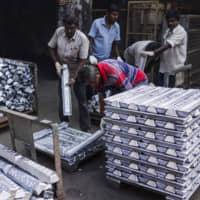 Aluminum ingot exports from India to Japan doubled in the first eight months of 2018 from a year ago, according to Japanese trade data. | BLOOMBERG