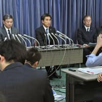 Another Japanese maker of earthquake shock absorbers found to have falsified data