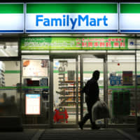FamilyMart Uny Holdings Co. plans to deepen its ties with Don Quijote Holdings Co. by purchasing up to 20.17 percent stake in the discount store operator. | BLOOMBERG