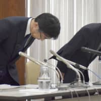 Hitachi Chemical Co. officials apologize in June over data fabrication. Similar misconduct was reported by the firm on Monday. | KYODO