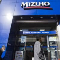 Mizuho Financial Group Inc. is planning to recruit people with strong communications and social skills to bolster its corporate access services. | BLOOMBERG