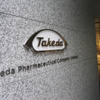 Takeda may sell some European over-the-counter assets as it seeks to slash debt