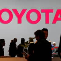 Toyota Motor Corp. and SoftBank Group Corp. announced Thursday their collaboration in developing advanced automotive technologies.   REUTERS