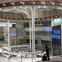 Merrill Lynch Japan at root of Tokyo Stock Exchange system glitch, informed sources say