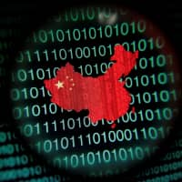 U.S. warns of new hacking spree from group linked to Beijing after lull