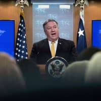 U.S. Secretary of State Mike Pompeo speaks during a news conference at the State Department in Washington on Wednesday. | AFP-JIJI