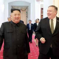 North Korean leader Kim Jong Un meets with U.S. Secretary of State Mike Pompeo in Pyongyang in this photo released on Sunday. | REUTERS