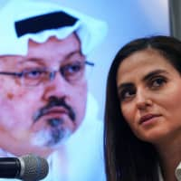 Sherine Tadros, head of New York (U.N.) Office of Amnesty International, speaks during a news conference at the United Nations on Thursday. Members from Human Rights Watch, Amnesty International, The Committee to Protect Journalists and Reporters Without Border made an appeal regarding the disappearance of Saudi journalist Jamal Khashoggi. | AFP-JIJI