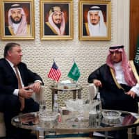U.S. Secretary of State Mike Pompeo (left) meets with Saudi Foreign Minister Adel al-Jubeir in Riyadh Oct. 16. Adel al-Jubeir said Sunday the kingdom did not know where the body of slain journalist Jamal Khashoggi was, despite admitting to the killing and calling it a 'tremendous mistake.' | AFP-JIJI