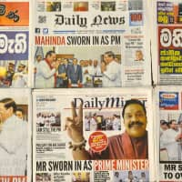 The front pages of Sri Lankan newspapers, showing former President Mahinda Rajapaksa being sworn in as the nation's new prime minister, are seen at a newsstand in Colombo on Saturday. | AFP-JIJI