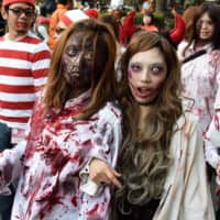 Get ready for some ghoulish parades this Halloween season in Japan.