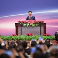Prime Minister Shinzo Abe delivers a speech in Beijing on Friday. | AFP-JIJI