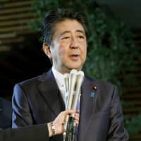 Abe embarks on five-day European tour