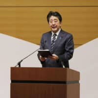 150 years on, Abe calls for 'emulation' of Meiji Era bravery to overcome Japan's modern crises