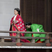 Japan's Princess Ayako to retain honorary positions at two organizations after marriage