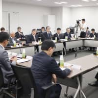 A third-party panel under the Organization for Cross-regional Coordination of Transmission Operators holds a meeting on Tuesday in Tokyo to discuss the massive blackout that occurred throughout Hokkaido due to the massive earthquake that hit the prefecture on Sept. 6. | KYODO