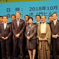 Japanese organizations and officials gather in Tokyo in support of Paris climate accord