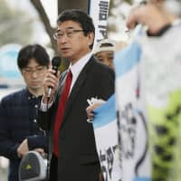 In Tokyo court hearing, ex-Tepco VP denies delaying measures against tsunami before Fukushima nuclear crisis