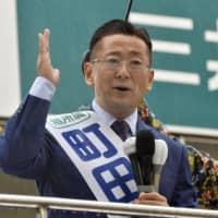 Campaigning for Fukushima gubernatorial race kicks off with reconstruction in focus