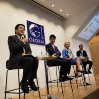 As international order languishes, experts at G1 Global Conference discuss Japan's new role as global 'stabilizer'