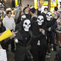 Halloween in Tokyo's Shibuya: Where did all the wicked wackiness get started?