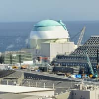 The No. 3 unit at the Ikata nuclear power plant had been idle since October 2017 before restarting Saturday. | KYODO