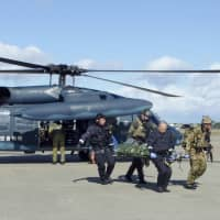 Japanese and U.S. forces hold joint military rescue exercise