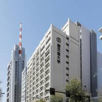 Third Japan medical school suspected of having discriminated against applicants: sources