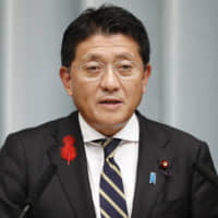 LDP chapter led by IT minister received donation from bid-rigging firm, data from fundraising report shows