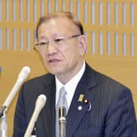 LDP Toyama chapter led by minister gets donation from bid-rigging firm, will return funds
