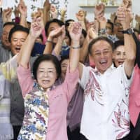 Mikiko Shiroma's re-election as Naha mayor seen as boost for newly elected Gov. Denny Tamaki