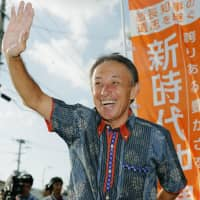 Tamaki's election in Okinawa ensures feud over Futenma base will continue