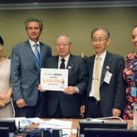 Two atomic bomb survivors deliver anti-nuke petition with over 8 million signatures to United Nations