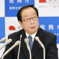 Japan's new reconstruction minister trumpets safety of Tohoku region and pushes plans for 2020 Tokyo Games