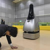Robot security guard to be tested at Tokyo station in bid to boost security ahead of 2020 Games