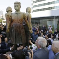 San Francisco calls Osaka's decision to end sister-city ties over 'comfort women' statue 'unfortunate'