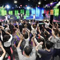 The physical strength and athletic ability of elderly people in Japan has largely improved, according to an annual survey released by the Japan Sports Agency on Sunday. | KYODO