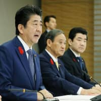 Prime Minister Shinzo Abe speaks at the first meeting of a government committee organizing the details of the Imperial succession ceremonies, at the Prime Minister's Office on Friday. | KYODO