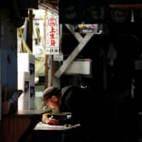 Tokyo's famed Tsukiji fish market, opened in the wake of Kanto quake, reaches an end