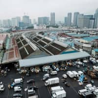 The landmark Tsukiji fish market holds some of its final auctions on Saturday before closing its doors for good. | AFP-JIJI