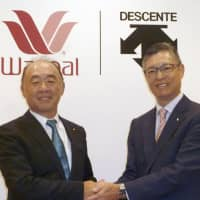 Underwear maker Wacoal probing labor conditions faced by foreign trainees