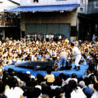 Researchers seek records of whale meat cutting performance in Japan in the '70s and '80s