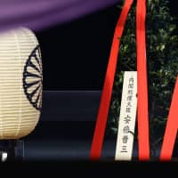 A ritual offering sent by Prime Minister Shinzo Abe is pictured at the war-linked Yasukuni Shrine in Tokyo on Wednesday, the first day of the shrine's four-day autumn festival. | KYODO
