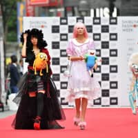 Shibuya Fashion Week offers street-style runway shows for the public